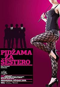 Što ste zadnje gledali u kazalištu 2009_03_05_pidzama_400
